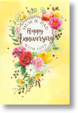Flowers, floral Mum & Dad Anniversary Card
