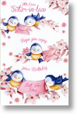 Bluebirds, Sister-in-law Birthday Card