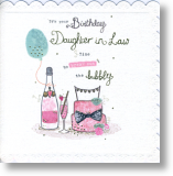 Cake and Bubbly, Daughter-in-law Birthday Card