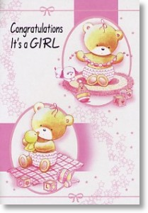Two Teddies - Girl