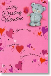 I'm All Yours, Cute General Valentine's Day Card