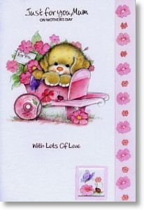 Just For You, Cute Mother's Day Card