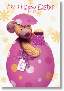 Pink Egg With Bear