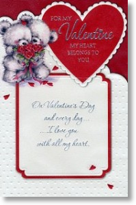 Lacey Heart, Cute Valentine's Day Card
